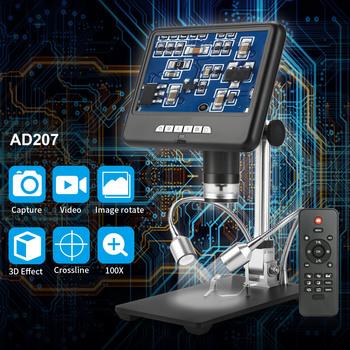 7-cal LCD mikroskop cyfrowy AD207 100X powiększenie mikroskop HD nagrywanie wideo przechwytywania obrazu 8 LED do telefonu komórkowego remoncie tanie i dobre opinie KKMOON 500X i Pod Wysokiej Rozdzielczości PORTABLE Mikroskop Elektronowy skanowania Metal Lornetka