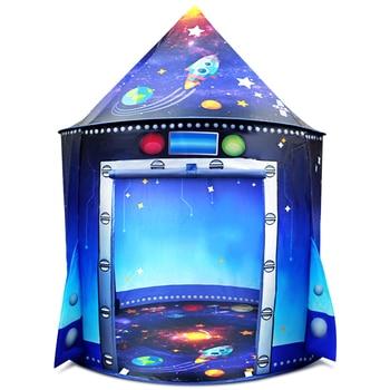цена на YARD Kids Tent Space Kids Play House Children Tente Enfant Portable Baby Play House Tipi Kids Space Toys Play House For Kids