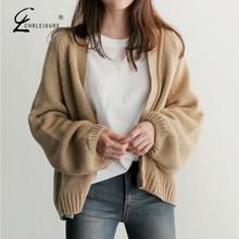 Short Knitted Cardigan Sweater Women 2009 New Korean Solid Color Lantern Sleeve Jacket Girls