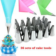 26 Pcs/set Silicone Icing Piping Cream Pastry Bag Stainless Steel Cake Nozzle DIY Cake Decorating Tips Fondant Pastry Tools недорого