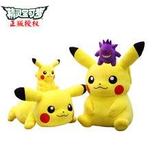 O pokemon recheado boneca takara tomy brinquedos de pelcia pikachu squirtle pelcia anime pokemon para crianas presente