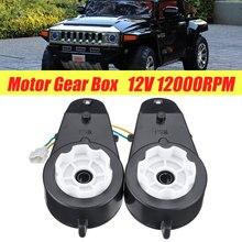 2 шт. RS390 12000 об/мин мотор-редуктор Antrieb мотор Getriebe 12V Kinderfahrzeug Kinderauto электро детская езда на Хаммер для Jeep