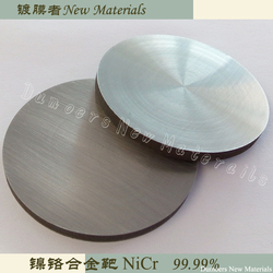 High-purity Nickel-chromium Alloy Target for Magnetron Sputtering NiCr Target Purity 99.99% Nickel Alloy Chromium Alloy Target