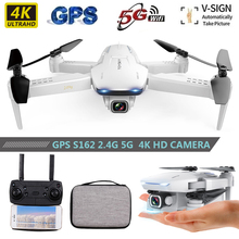 S162 GPS Drone 4K HD Camera Quadcopter 5G WiFi FPV RC Drone Smart Return Long Flight Time Professional Aerial Drone Quadcopter цена 2017