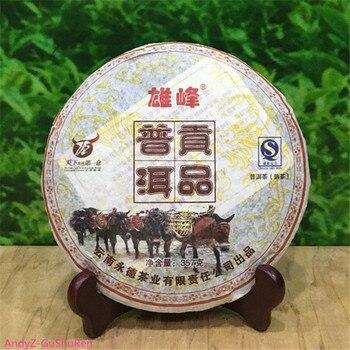2008 chiński YunNan herbata pu-erh YongDe Puer GongPin dojrzałe Puer ciasto 357g Shu Puerh ciasto dojrzałe Pu'er herbata wyczyść ogień detoksykacji herbaty
