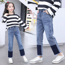 цена на Jeans for Girls 13 Years Kids Jeans Girl Straight-Leg Pants Girls Jeans Elastic Waist For Girls New Spring Autumn Casual Clothes