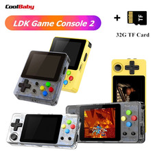 New version LDK game Mini Handheld Game Console Nostalgic  Retro 2.6 inch Screen Family TV Video HD Consoles