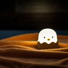 Яичная скорлупа курица силиконовый pat ночной Светильник креативный
