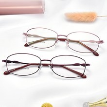 Ti CARING anti-radiation anti-blue light automatic flat mirror old one dual-use walking can wear womens reading glasses
