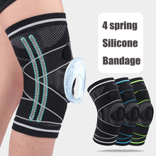 1 PCS Knee Support Protector Spring Kneepad Kneecap Pressurized Elastic Brace Belt For