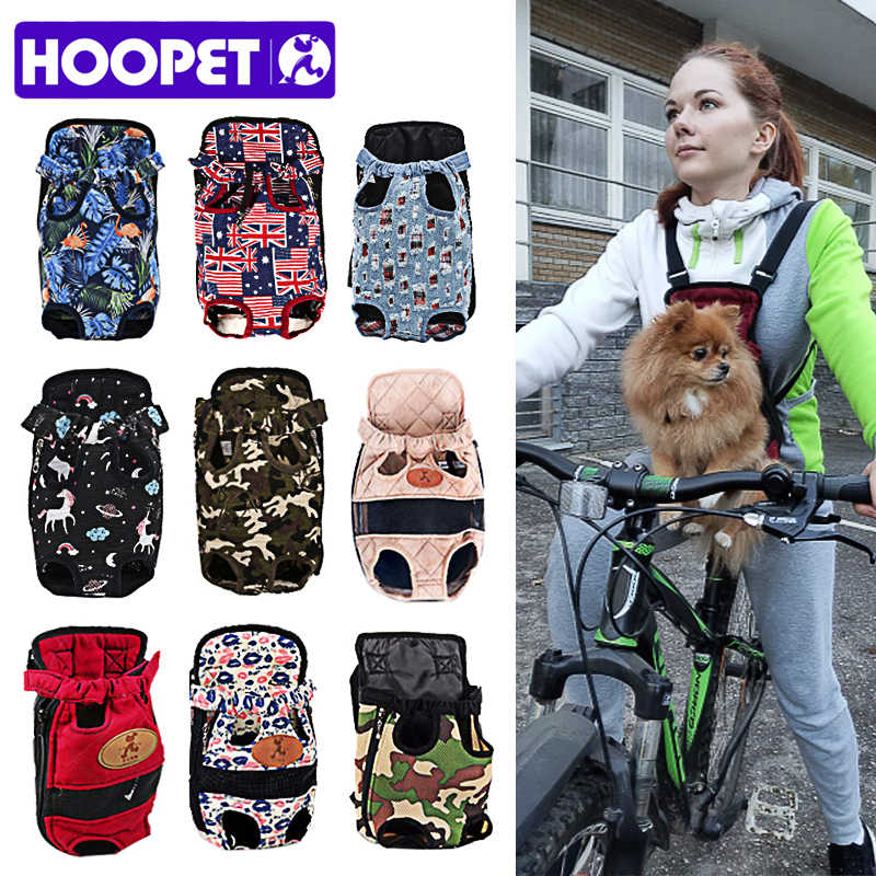 HOOPET สำหรับสุนัขสัตว์เลี้ยงสุนัข Carrier กระเป๋าเป้สะพายหลัง Outdoor Travel ผลิตภัณฑ์ Breathable ไหล่กระเป๋าสำหรับแมวสุนัขขนาดเล็ก