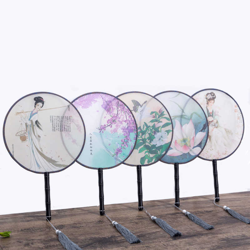 Details about  /Round Fan Translucent Chinese Style Vintage Chinese Court Style Fan Handle Fan