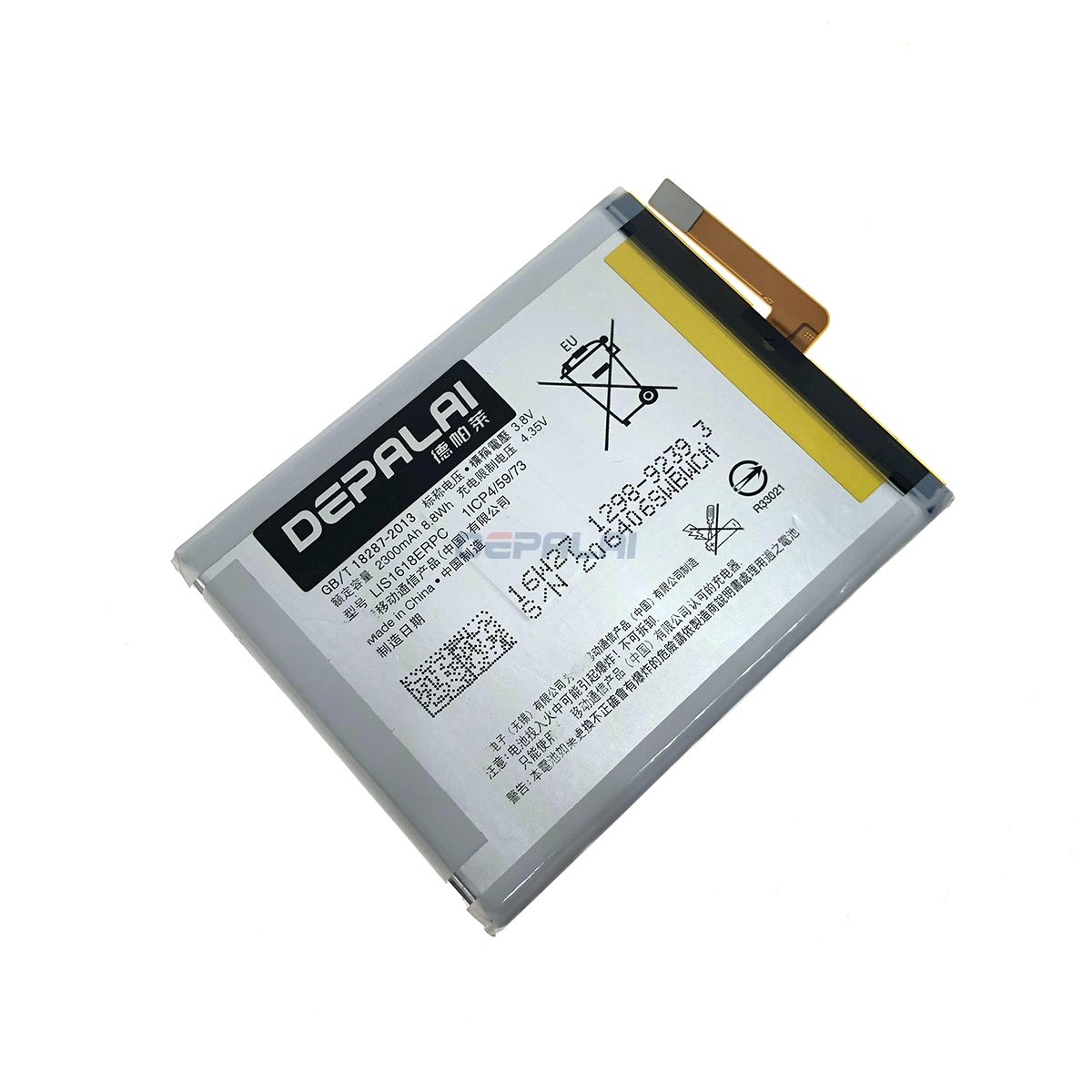 2300mAh LIS1618ERPC <font><b>Battery</b></font> for Sony <font><b>Xperia</b></font> <font><b>XA</b></font> F3111 F3112 E5 F3116 F3115 F3311 F3313 <font><b>Battery</b></font> Replacement image