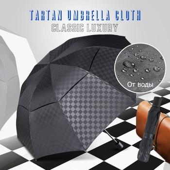 Super Big 144CM Double Layer 10K Umbrella Rain Women Men 4Fold Dark Grid Umbrella Male Windproof Family Travel Parasol Paraguas