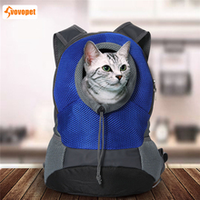 Pet Carrier Bag Cat  Carrying Backpack Outdoor Travel Transport  Portable Small Dog Cats Shoulder front bag carrier Puppy kitten hideaki tsuchiya carrier transport in nanoscale mos transistors