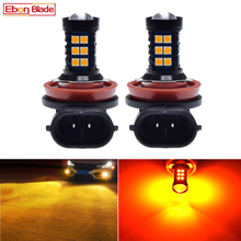 2Pcs Car Led H8 H11 H16JP 3030 30SMD Auto Fog Light Lamp Bulbs Projector Lens Running Driving Light Amber Orange Yellow 12V DC