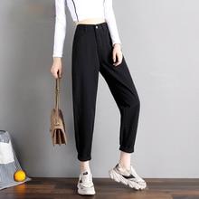 Elastic Waist Black Jeans Korean Fashion 4  Mom Jeans High Waist Jeans  High Street  Plus Size Denim Pants  Street Style 2021