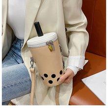 Całkowicie śmieszne słodkie filiżanki projekt kobiety Crossbody torba herbata mleczna napój torba na ramię dla kobiet Cartoon drukowanie kobiet torba na telefon tanie tanio HISUELY FLAP Torby na ramię Na ramię i torby crossbody CN (pochodzenie) zipper SOFT wytrzymała torba moda BG1137 POLIESTER