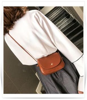 2020 New Trendy Fashion Saddle Bag PU Shoulder Messenger Bag Compact Foreign Style Crossbody Bag