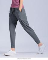 W18C-2 gray pants