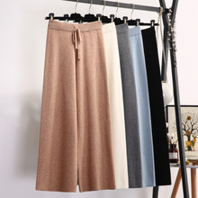2020 Autumn Winter New Thick Casual Straight Pants Women Female Drawstring Loose Knitted Wide Leg Pants Casual Trousers(China)