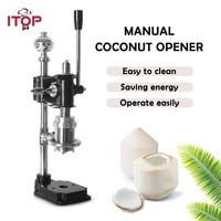 ITOP Manual Green Coconut Open Machine Hand Press Young Coconut Knife Tender Coconut Opener Coconut Open Machine