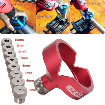 90 Degree Drill Guide 3/4/5/6/7/8/9/10mm Drill Bit Hole Puncher Locator Jig Hinged hole opener Woodworking Tools