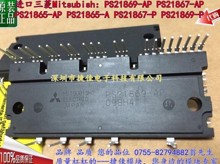 PS21245 PS21245-A PS21245-AE PS21245-AP