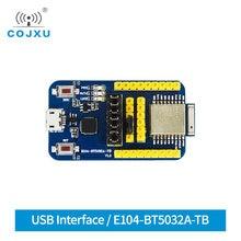 USB тестовая плата nRF52832, тестовый комплект для BLE 5,0, модуль Bluetooth, с поддержкой Bluetooth, с функцией подключения к зарядной сети, комплект для тест...