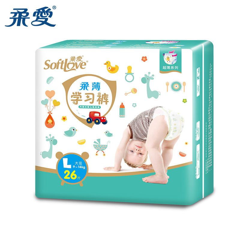 Love Soft Thin Pull Up Diaper Breathable Training Pants Infant Baby Diapers L Code 26 PCs Four Code Optional