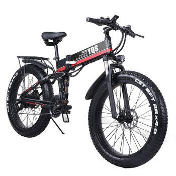 YQS-Bicicleta eléctrica para Adulto, 1000W, plegable, de montaña