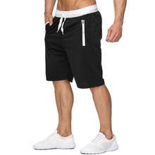 Новый Повседневное мужской короткие штаны мужские шорты для