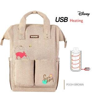 Image 2 - Yeni Disney Minnie Mickey bebek bezi çantası sırt çantası mumya annelik bebek çantası büyük kapasiteli bebek bezi değiştirme çanta düzenleyici