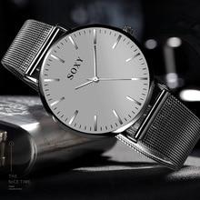 Men's Watch SOXY Brand Deluxe Quartz Clock Simple Dial Stain