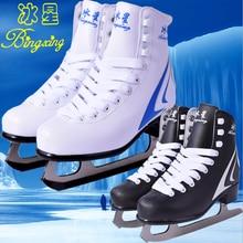 Skate shoes children beginners ice skates adult real knife water skates real ice skate shoes for men and women