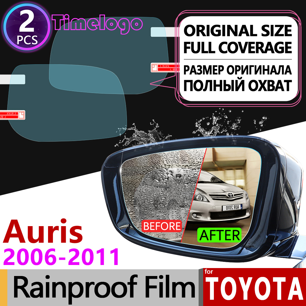 Anti-Fog Films Clean Accessories <font><b>2008</b></font> For <font><b>Toyota</b></font> <font><b>Auris</b></font> 2006 - 2011 E150 150 Full Cover Anti Fog Film Rearview Mirror Rainproof image