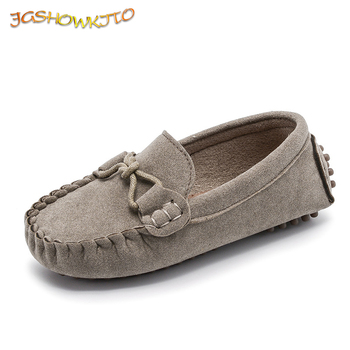 JGSHOWKITO Hot Fashion Kids Shoes For Boys Girls Children Leather Shoes Classical All-match Loafers Baby Toddler Boat Shoes Flat