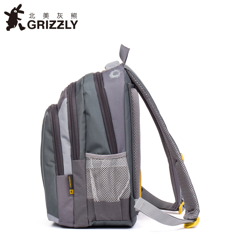 Grizzly Schoolbag For Elementary School Students Boy 1-5 Grade Spine-Burden Relieving Backpack 6-12-Year-Old Waterproof Cartoon