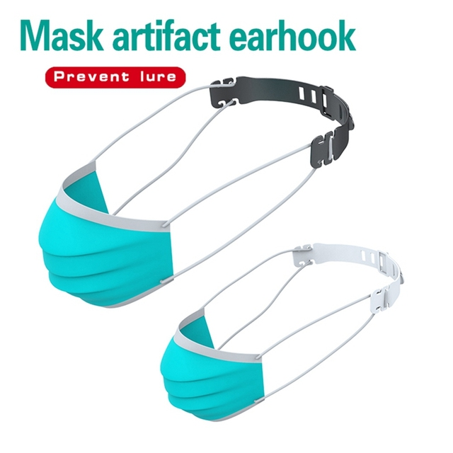 10pcs Adjustable Anti-slip Mask Ear Grips Extension Hook Universal Kid Masks Fixing Buckle for Protecting Ear Mask Accessories 3
