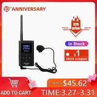 RETEKESS TR504 0.6W bezprzewodowy nadajnik FM ręczny nadajnik MP3 przenośny na spotkanie przewodnik wycieczek System kościół wielkanoc