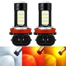 Автомобильные противотуманные светильник asfour 2x h16jp h11