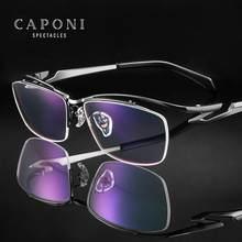 Caponi meio quadro masculino óculos de titânio puro computador anti azul óculos de luz armação óptica jf2278