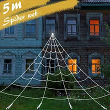 Halloween Giant Spider Web Set zawiera 15.7x16.4 ft dużej sieci na Halloween ozdoby zewnętrzne