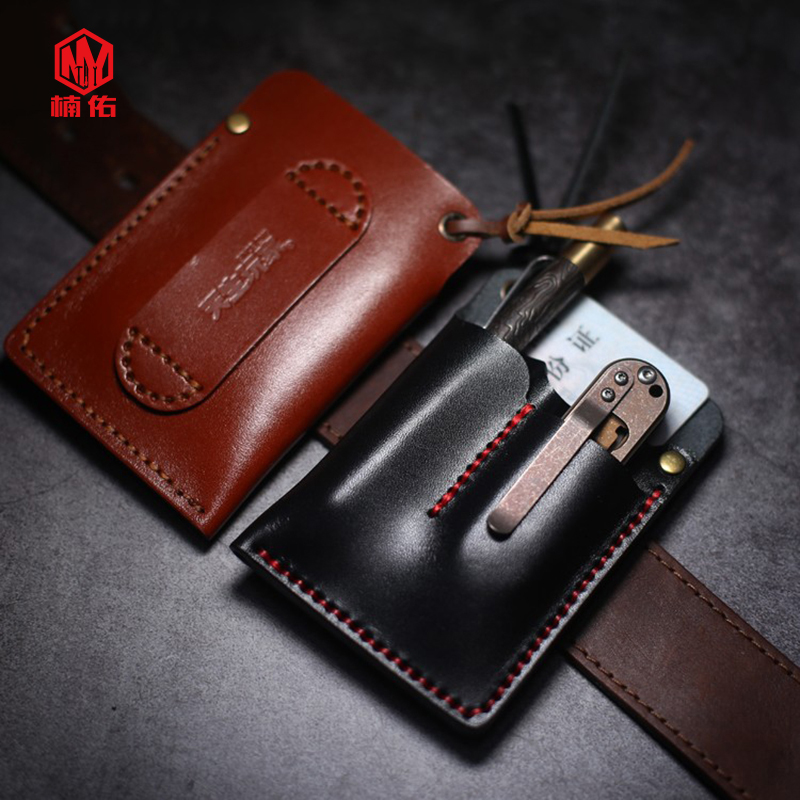 1PC EDC Portable Belt Waistband Leather Storage Bag ID Card Holder Pen Folding Knife Cover Bag Wallet Outdoor Storage Tool
