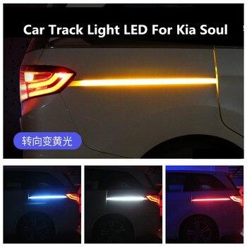 Car Turn Light LED For Kia Soul Track Light Atmosphere Light Door Light Guide Light