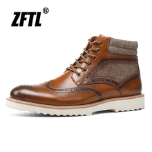 Boots Martins ZFTL Tooling Brogue British Vintage Male Large-Size Men's Casual Brown