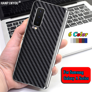 For Samsung Galaxy W20 5G W2019 W2018 W2017 W2016 New Rear Cover Back Decal Skin 3D Carbon Fiber Phone Protective Sticker Film