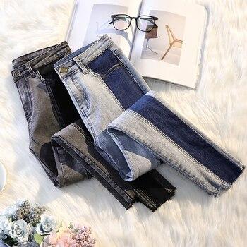 2019 Jeans Female Denim Pants Women High Waist Jeans Stretch Bottom Feminino Skinny Jeans Woman Contrast Colorr Pencil trousers boys contrast pocket jeans