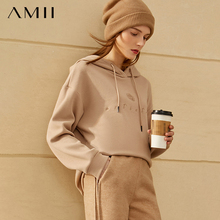 Amii Minimalism Winter Hoodies For Women Causal Hooded Embroidery Thick Fleece Sweatshirt Women Pullover Tops 12020304