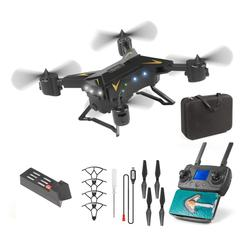 KY601g 5G WiFi Drone Remote Control FPV 4-Axis GPS Aerial Toy Foldable Aircraft Geature Photo Video RC Airplane